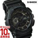 カシオ Gショック G-SHOCK Gショック GA-110-1BJF [正規品] メンズ 腕時計 時計(予約受付中)