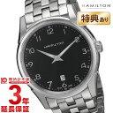 HAMILTON [海外輸入品] ハミルトン ジャズマスター 腕時計 シンライン H38511133 メンズ 時計 クリスマスプレゼント...