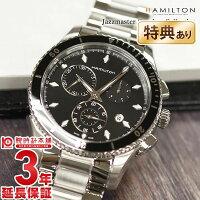 【当店なら+29倍で店内最大ポイント49倍!11日まで】 HAMILTON [海外輸入品] ハミルトン ジャズマスター 腕時計 シービュー クロノグラフ H37512131 メンズ 時計