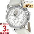 [海外輸入品] HAMILTON ハミルトン ジャズマスター H32465953 レディース 腕時計 時計