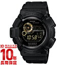 カシオ Gショック G-SHOCK Black×Gold S...