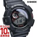 カシオ Gショック G-SHOCK マスターオブG マッドマン 世界6局電波対応 ソーラー電波 GW-9300-1JF [正規品] メンズ 腕時計 時計