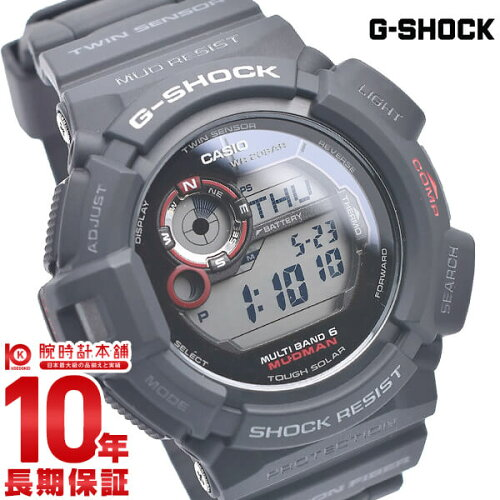 カシオG-SHOCKマスターオブGGW-9300-1JF98064