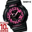 【先着100,000名様限定 1,000円OFFクーポン!】BABY-G カシオ ベビーG ネオンダイアルシリーズ BGA-130-1BJF [正規品] レディース 腕時計 時計(予約受付中)