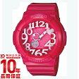【先着100,000名様限定 1,000円OFFクーポン!】BABY-G カシオ ベビーG ベビーG ネオンダイアルシリーズ BGA-130-4BJF [正規品] レディース 腕時計 時計(予約受付中)