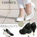 Cosm203b-01