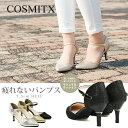 Cosm9410-01