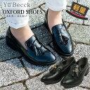 【送料無料】Yu-Becck 高反発クッション おじ靴 レデ...