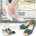 Cosm1017-01