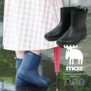 【送料無料】MOZ レインブーツ レディース ショート 長靴 レディース おしゃれ 雨靴 女性 完全防水 履きやすい 歩きやすい レインシューズ ショートブーツ 通勤 通学 ガーデニング 靴 防水 晴雨兼用 かわいい ブランド シンプル 無地 ブラック 黒 ネイビー グレー 8430
