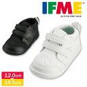 イフミー IFME 子供靴 軽量 スニーカー ベビー キッズ 女の子 反射板 女児 運動靴 安全 安心 学校 保育...