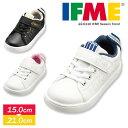 【送料無料】イフミー IFME 子供靴 軽量 スニーカー キ...