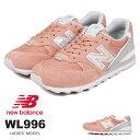 ニューバランス 996 レディース ピンク スニーカー ジュニア 女の子 カジュアル 運動靴 紐 オーロラ キラキラ ロゴ ホログラム new balance wl996 ウォーキングシューズ おしゃ