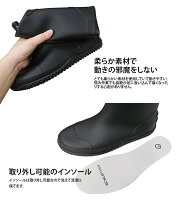 FU-SOLEIL アグリブーツ 畑仕事 農作業 専用 長靴 ユニセックス 靴底に土がつまりにくい 男女兼用 メンズ レディース 軽量 軽い 防滑 レインブーツ レインシューズ ブラック 黒 fu5003 送料無料
