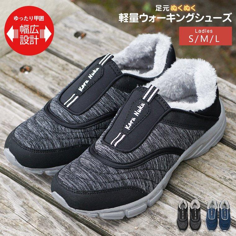 レディース靴, ウォーキングシューズ  3e n3917