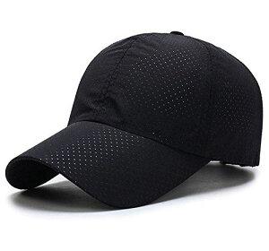 キャップ メンズ 帽子 メッシュ キャップ 夏 通気性 日除け UVカット 紫外線対策 スポーツ 登山 釣り ゴルフ 運転 アウトドア 帽 男女兼用 無地 調整可能 by Ungfu Mall