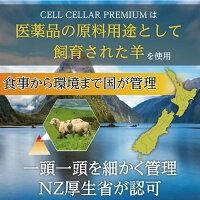 CELLCELLARPREMIUMLP5