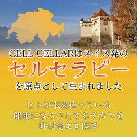 CELLCELLARPREMIUMLP8