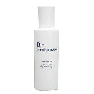 頭皮 臭い シャンプー フケ 痒み 抜け毛 体臭対策 ニオイ対策 [ディープレシャンプー(D-pre shampoo)]の画像