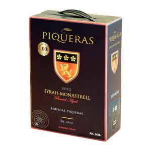 シラー・モナストレル MONASTRELL スペイン ボックス 赤ワイン バッグインボックス