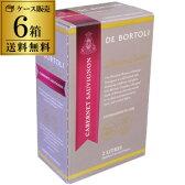 《箱ワイン》ボルトリ・カスク・カベルネ 2L×6箱【ケース(6箱入)】【送料無料】[ボックスワイン][BOX][BIB][バッグインボックス][長S]