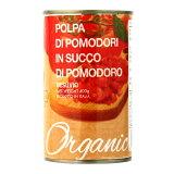 ヴェスビオ 有機ダイストマト 400g 缶 単品販売 べスビオ イタリア トマト缶 缶詰 長S