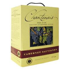 南仏産の箱ワイン《箱ワイン》シャントネ・カベルネ・ソーヴィニヨン 3L[ボックスワイン][BOX]