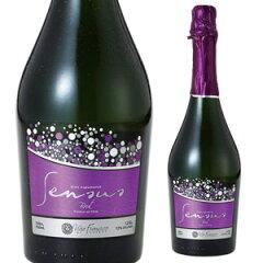 センサス・ブリュット ヴィノ・エスプマンテ[NV]チリワイン 発泡 スパークリングワイン
