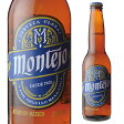 モンテホ355ml瓶【ケース】[メキシコ][輸入ビール][海外ビール][montejo][長S]