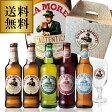 送料無料数量限定!モレッティビール5本+特製グラスセットギフト プレゼント ビール 贈り物