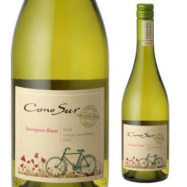 コノスル オーガニック ソーヴィニヨンブラン 750ml 長S 自然派ワイン ヴァン ナチュール 白ワイン