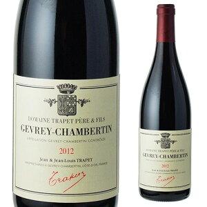 ジュヴレ シャンベルタン 2012 トラペ 赤ワイン