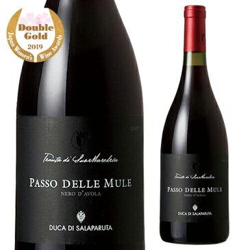 【誰でもワインP5倍 10/15限定】ドゥーカ ディ サラパルータ パッソ デッレ ムーレ 赤ワイン