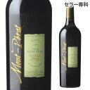 シャトー モンペラ ルージュ 1999 赤ワイン フランス ボルドー 辛口