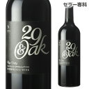 29 & オーク オークヴィル ナパヴァレー 750ml 赤ワイン 辛口 アメリカ カリフォルニア 長S Napa Valley (Oakville)