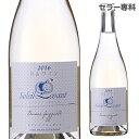 【必ずP3倍 72H限定】月山(がっさん)ワイン ソレイユ ...