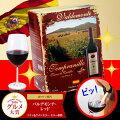 《箱ワイン》バルデモンテ・レッド3LValdemonteTempranillo[スペイン][ボックスワイン][BOX][赤ワイン][辛口][BIB][バッグインボックス]