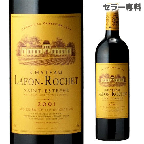 ワイン, 赤ワイン P5 1025 2000 4