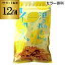 瀬戸内レモン味イカ天×12個セット1個あたり249円 長Sの商品画像