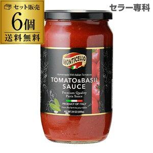 送料無料パスタソース トマト&バジル 680g 瓶×6個1個あたり430円オルティチェロ orticello tomato and basil sauce pastasauce セット イタリア 長S