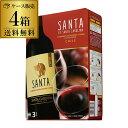 送料無料 サンタ バイ サンタ カロリーナ カベルネソーヴィニョン シラー 3LBIB 4箱ケース入り チリ ボックスワイン BOX 赤ワイン 辛口 BIB バッグインボックス 長S 大容量