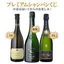 """【送料無料】高級シャンパンを探せ!第25弾!!""""トゥルベ!ト..."""
