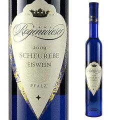 アイスワイン ローゲンヴィーザーEiswein Rogenwiser[ドイツ][白ワイン][極…