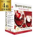 【誰でもワインP7倍 2/25限定】《箱ワイン》サン ヴァンサン ルージュ 3L ボックスワイン BOX BIB バッ...