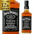 ジャック ダニエル ブラック 700ml 正規品 40度【1ケース12本販売】【送料無料】[ウイスキー][バーボン][テネシー][長S]