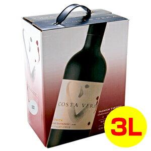 インドミタ・カベルネソーヴィニヨン コスタヴェラ ボックス 赤ワイン バッグインボックス