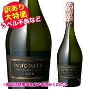 インドミタ・ブリュット スパークリングワイン