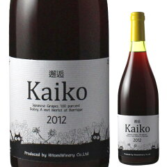 ★当店限定販売★にごりワイン専門店ヒトミワイナリーが造るベリーA×メルローが優しく融合する...