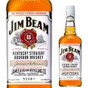 ジムビーム  正規 700ml 40度[ジンビーム][ウイスキー][バーボン][ホワイト][J…