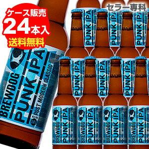 【マラソン中 誰でも3倍】送料無料 ブリュードッグ パンクIPA 瓶330ml×24本 ケーススコットランド 輸入ビール 海外ビール イギリスクラフトビール 海外 長S